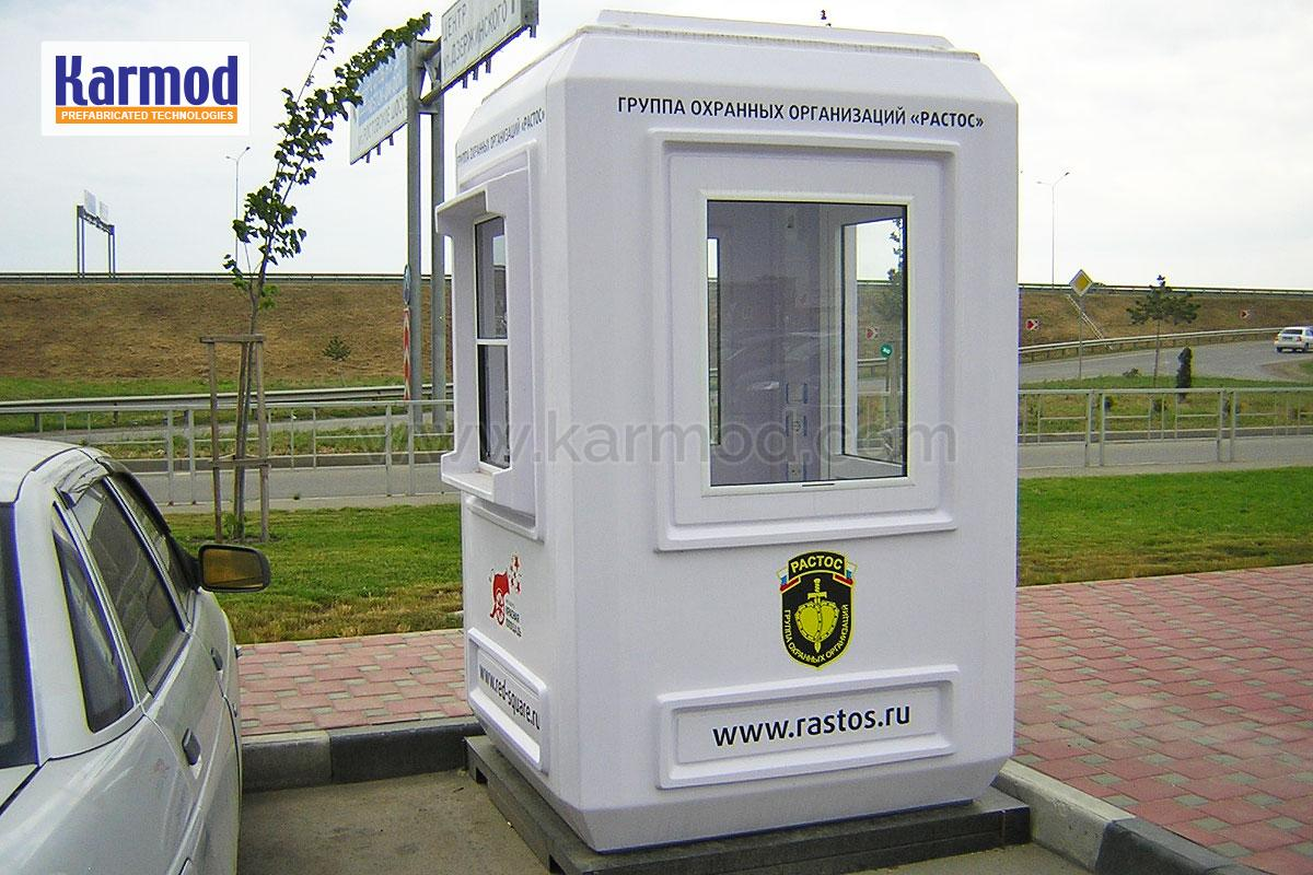 wc security booths