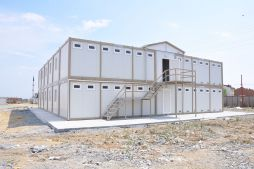Container Structures