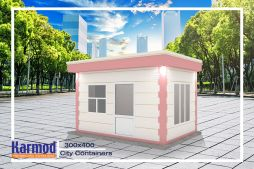 containers for sale  | Karmod
