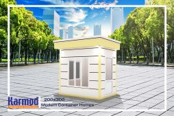 Modern Container Homes 200x300
