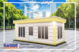 Modern Container Homes 300x700