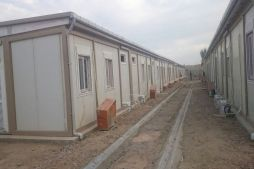 Modular Office Accommodation Baghdad