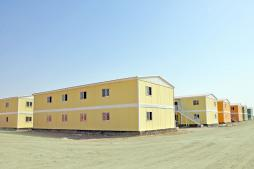 logements Iraq