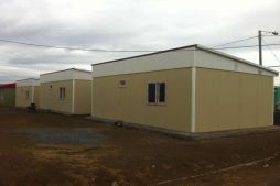 Abuja prefabricated | Abuja Container | Prefabricated office building